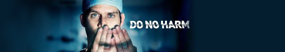 Do No Harm Movie Banner