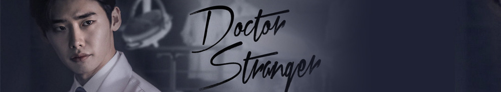 Doctor Stranger Movie Banner