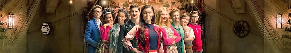 The Evermoor Chronicles Movie Banner