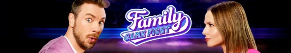 Family Game Fight Movie Banner