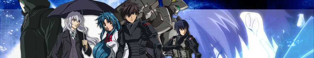 Full Metal Panic! Movie Banner
