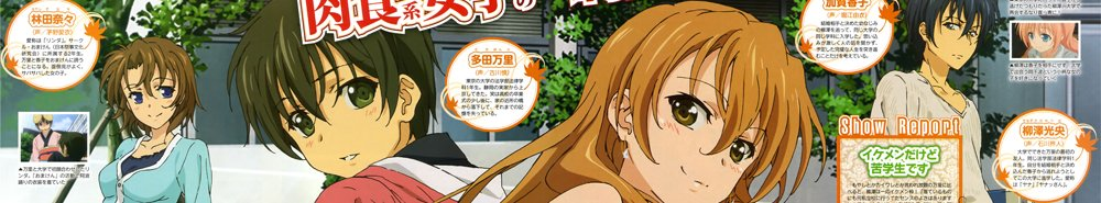 Golden Time Movie Banner