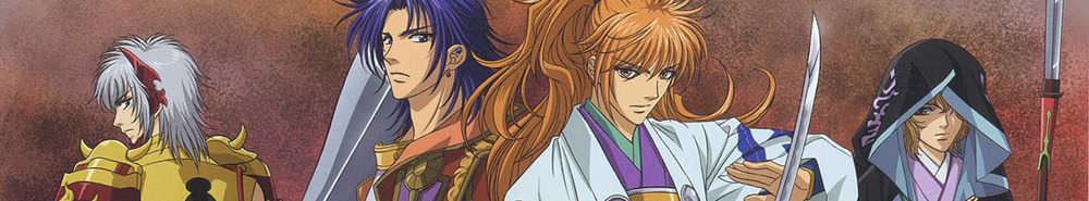 Haruka: Beyond the Stream of Time – A Tale of the Eight Guardians Movie Banner