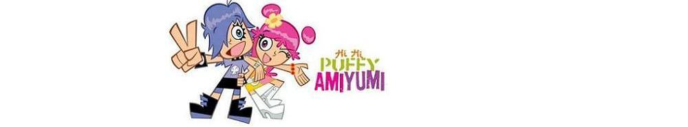 Hi Hi Puffy AmiYumi Movie Banner