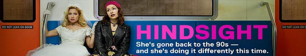 Hindsight Movie Banner