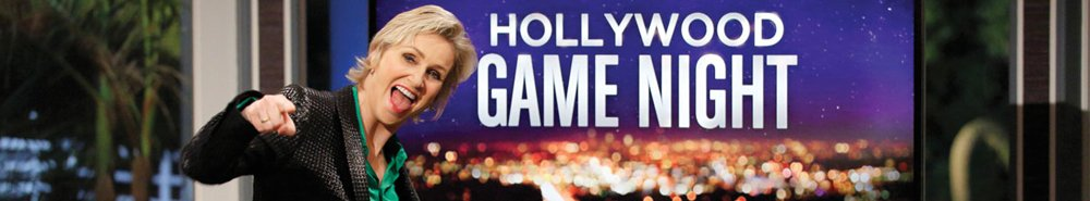 Hollywood Game Night Movie Banner