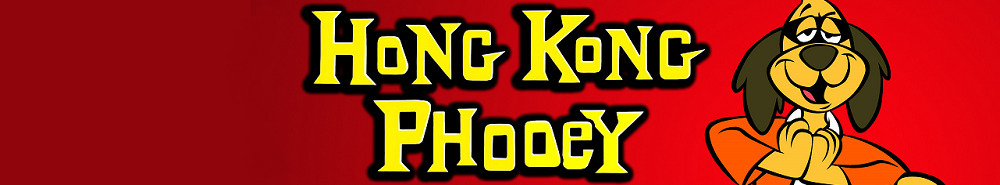 Hong Kong Phooey Movie Banner