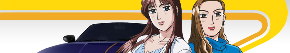 Initial D Movie Banner