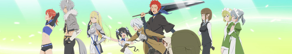 Is It Wrong to Try to Pick Up Girls in a Dungeon? Movie Banner