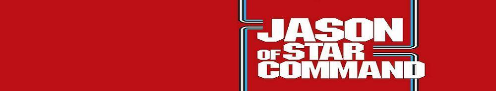 Jason of Star Command Movie Banner