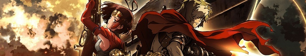 Kabaneri of The Iron Fortress (JP) Movie Banner