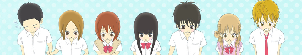 Kimi ni Todoke - From Me to You Movie Banner