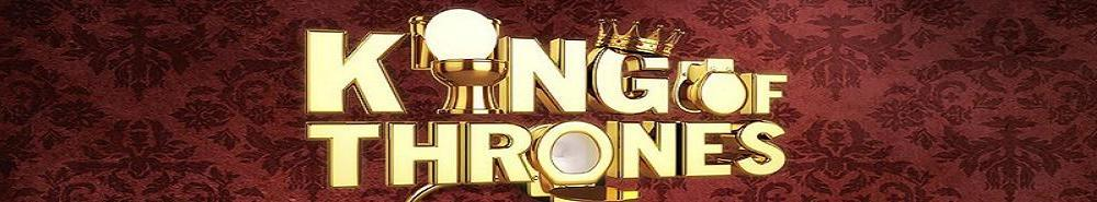 King of Thrones Movie Banner