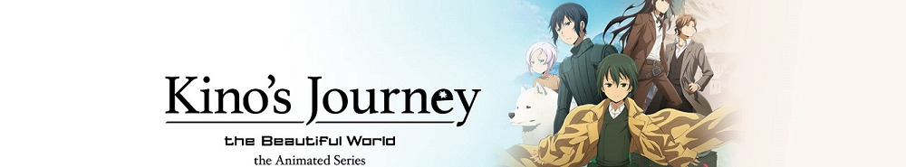 Kino's Journey: The Beautiful World - The Animated Series Movie Banner
