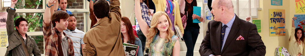 Liv and Maddie Movie Banner