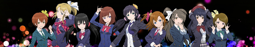 Love Live! School Idol Project Movie Banner