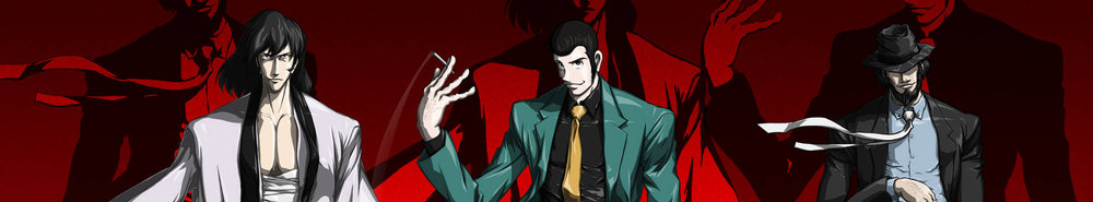 Lupin The 3rd Movie Banner