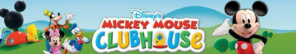 Mickey Mouse Clubhouse Movie Banner