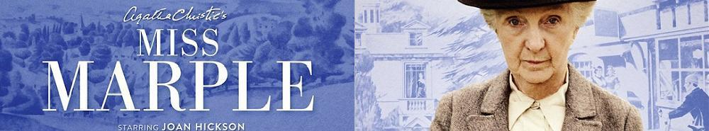 Miss Marple (UK) Movie Banner