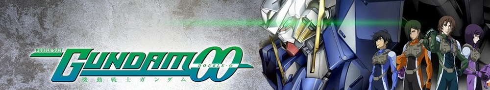 Mobile Suit Gundam 00 (JP) Movie Banner
