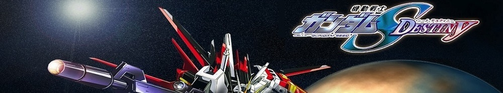 Mobile Suit Gundam SEED Destiny (JP) Movie Banner