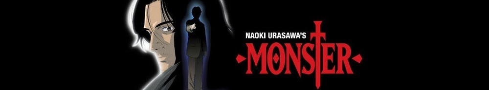 Monster (JP) Movie Banner