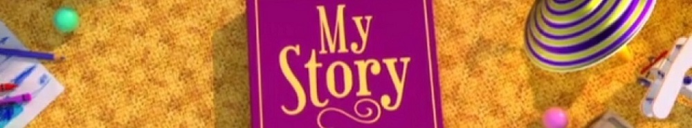My Story (2012) Movie Banner