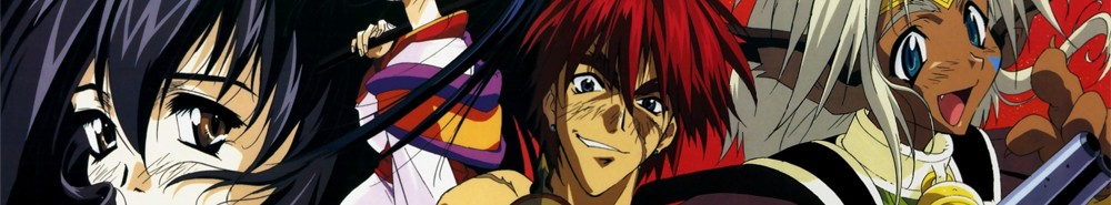 Outlaw Star  Movie Banner