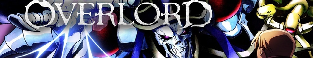 Overlord (JP) Movie Banner