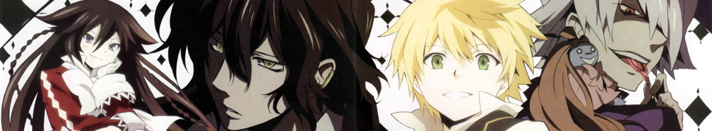 Pandora Hearts Movie Banner