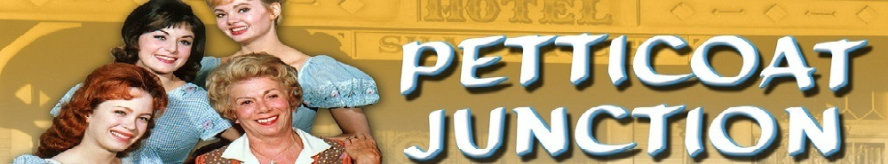 Petticoat Junction Movie Banner