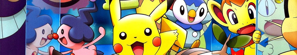 Pokémon Movie Banner