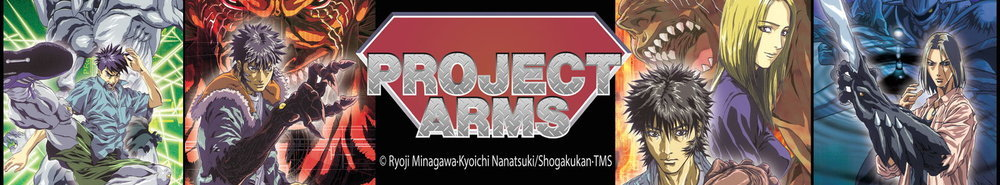 Project ARMS Movie Banner