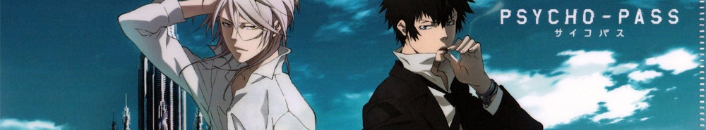 Psycho-Pass  Movie Banner