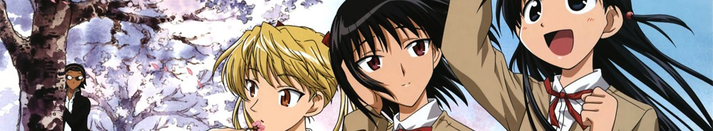 School Rumble Movie Banner