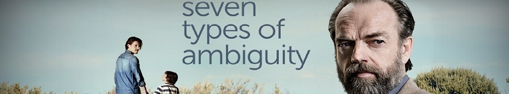 Seven Types of Ambiguity Movie Banner