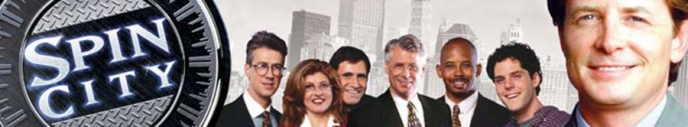 Spin City Movie Banner