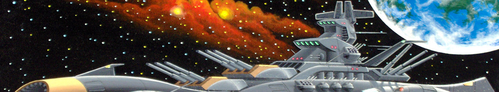 Star Blazers Movie Banner