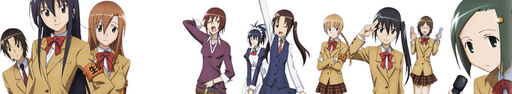 Student Council Staff Members Movie Banner