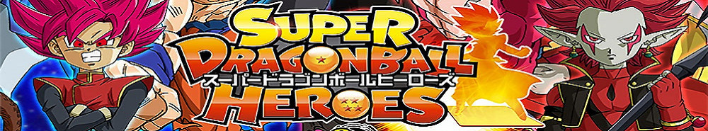 Super Dragon Ball Heroes (JP) Movie Banner