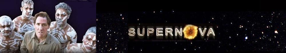 Supernova (UK) Movie Banner