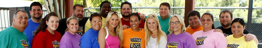 The Biggest Loser Movie Banner