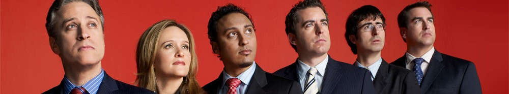 The Daily Show Movie Banner