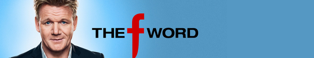 The F Word (US) Movie Banner