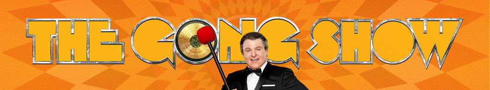 The Gong Show (2017) Movie Banner