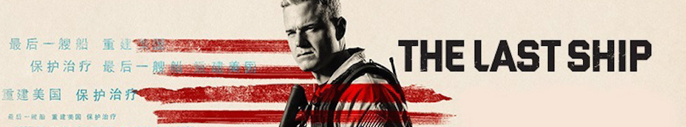 The Last Ship Movie Banner