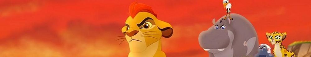 The Lion Guard Movie Banner