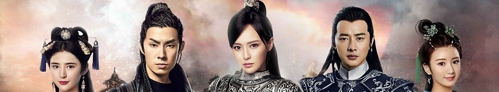 The Princess Weiyoung Movie Banner