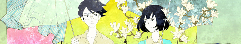 The Tatami Galaxy Movie Banner