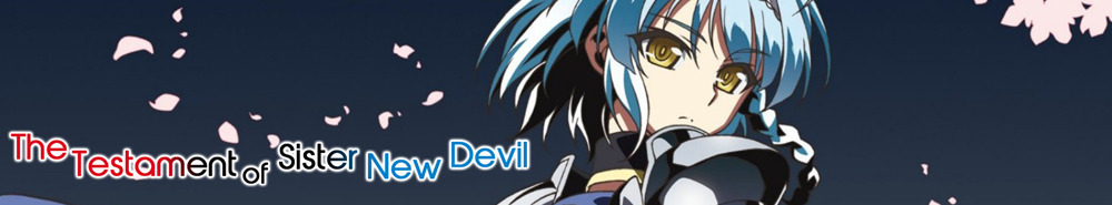 The Testament of Sister New Devil Movie Banner